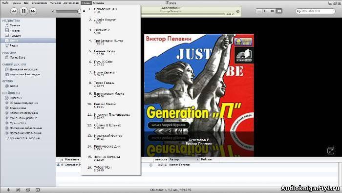 Generation П (DVDRip/HDRip/BDRip) - Фильмы в