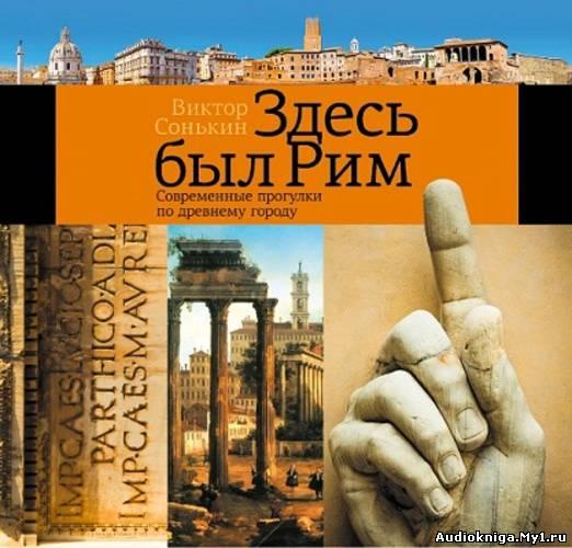 Читать онлайн мифы о богах. олимп