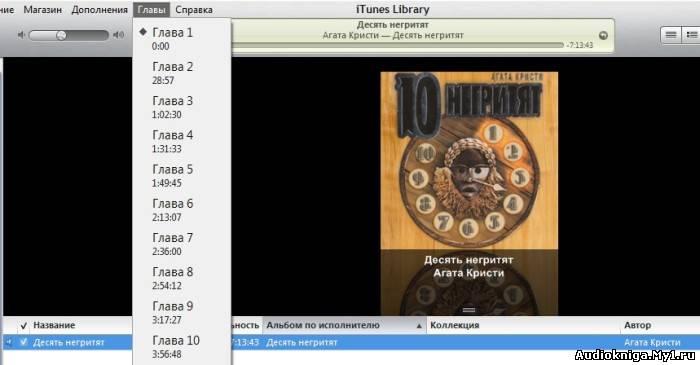 Аудиокнига турецкий гамбит скачать бесплатно через торрент