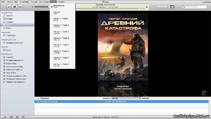 Фромм эрих искусство любить аудиокнига скачать