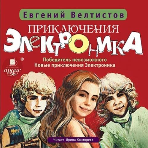 Радиостанции Перми  слушать онлайн
